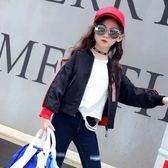 女童外套新款洋氣韓版春秋款公主女孩秋季上衣短款中大童夾克 9號潮人館