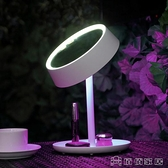 化妝燈 LED充電式化妝鏡臺燈 臥室梳妝鏡床頭燈 創意少女心炫彩鏡子臺燈【免運快出】