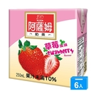 匯竑阿薩姆草莓奶茶250ml x 6【愛買】