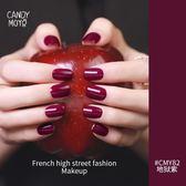 CandyMoyo樹莓色指甲油持久不可剝防水快幹免烤酒紅姨媽色車厘子 瑪麗蓮安