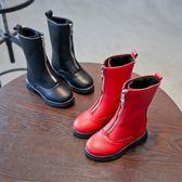兒童女童冬季新款韓版公主高筒靴時裝靴潮xx9666【Pink中大尺碼】