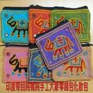 100%純棉印度手工大象包零錢包鑰匙包