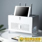 wifi架 多功能家用路由器收納盒 拖線板電源線理線器插座排插整理置物架j 向日葵