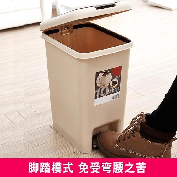 收納桶腳踏垃圾桶家用大號有蓋腳踩衛生間廚房客廳桶  萬客居