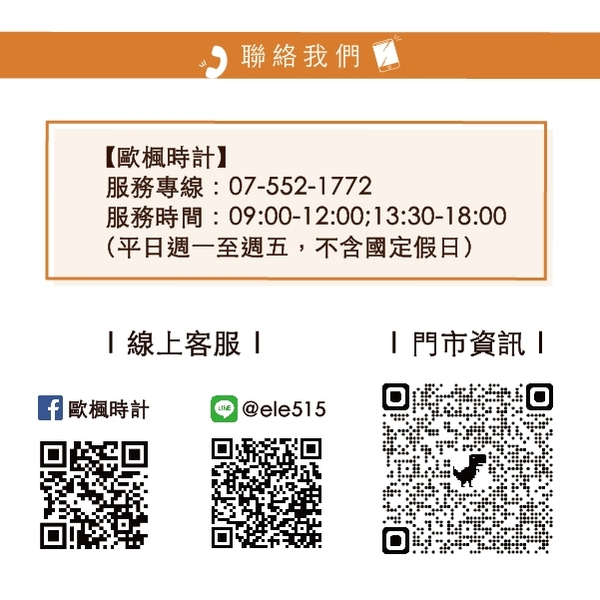 【Go Girl Only】法國品牌質感亮銀真蝶項鍊-高雅(合金款)/NP-1003-M-RH/台灣總代理公司貨