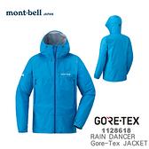 【速捷戶外】日本 mont-bell 1128618 RAIN DANCER 男 Gore-tex 防水透氣外套(蔚藍),防水外套,雨中舞者