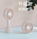 SOLOVE 素樂小風扇手持可充電usb學生隨身宿舍床上女兒童迷你 3C優購