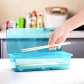 筷子籠 塑料瀝水帶蓋筷子勺子收納盒 開學季特惠減88