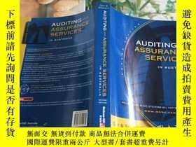 二手書博民逛書店Auditing罕見and Assurance Services