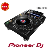 PIONEER 先鋒 9吋觸控專業DJ多功能播放器 CDJ-3000 公司貨 CDJ3000 公司貨
