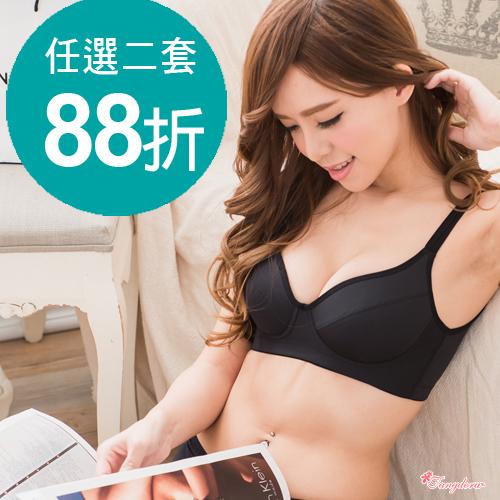 無鋼圈內衣台灣製造大尺碼運動透氣咖啡紗無束縛孕婦必備集中舒適黑色BCD32.34.36.38.40(202032)