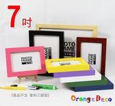 壁貼【橘果設計】 7吋 Loviisa 芬蘭實木相框 適合5x7寸照片 多色可選 相框牆 照片木質相框