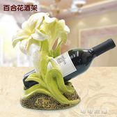 個性時尚紅酒架擺件歐式擺設杯架樹脂創意居家葡萄酒架酒杯架igo 可可鞋櫃