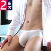 男士內褲男冰絲三角褲超薄款透明騷情趣誘惑低腰性感透氣速干無痕 霓裳細軟