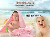 全館免運八折促銷-寶寶加大浴巾新生兒洗澡比棉質紗布柔軟吸水加厚嬰兒童毛巾被蓋毯