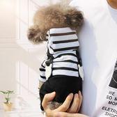 狗狗秋冬衣服泰迪貴賓比熊幼犬衣服小狗狗四腳衣寵物春夏裝薄款【雙12限時8折】