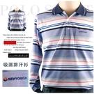 【大盤大】(C15268) 男 吸濕排汗衫 微涼 長袖POLO衫 口袋排汗衫 排汗衣 寬鬆運動衫 台灣製 超彈性