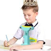 坐姿矯正器 寫字矯正器小學生兒童坐姿視力保護器糾正姿勢防近視架 全館免運
