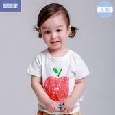 嘟嘟家 寶寶夏裝男童潮裝半袖打底衫純棉女童短袖新款嬰兒T恤夏季