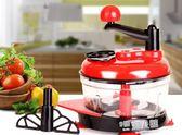 絞肉機手動家用餃子餡絞菜攪拌機手搖攪碎料理機絞餡攪碎肉菜神器【全館免運】