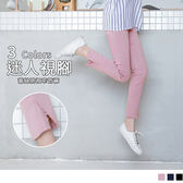 《BA4347-》芭蕾舞褲-開衩蕾絲彈性長褲 OB嚴選