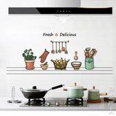廚房家用透明防油煙牆紙耐高溫加厚牆貼壁紙灶臺瓷磚防水自黏貼紙 NMS街頭潮人