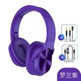 藍芽耳機耳罩式 耳機頭戴式無線藍牙5.0重低音運動音樂插卡手機電腦耳麥可接聽