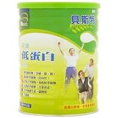 荷康低蛋白奶粉(奶素) 900g (買3送1)【合康連鎖藥局】