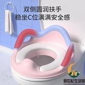 兒童馬桶圈坐便器坐墊便盆蓋梯廁所家用~創世紀 館~