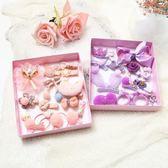 髮夾女  禮盒套裝女寶寶可愛頭飾公主蝴蝶結發夾女童發飾品  莎瓦迪卡