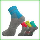 無痕竹炭除臭襪(氣墊襪/厚底/機能襪/運動襪/竹炭襪)