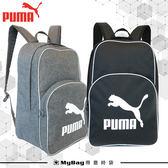 PUMA 後背包 運動後背包 運動包 大學包 經典LOGO 076652 得意時袋