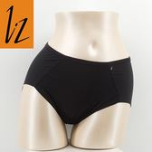 LZ-輕薄中高腰S-XL無痕三角褲(黑)50590