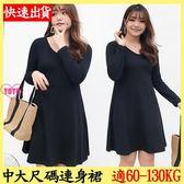 YOYO 中大尺碼顯瘦V領洋裝連身裙(XL-4L)【AH1027】