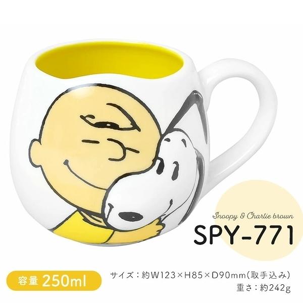 又敗家@MC立體史努比馬克杯250ml查理布朗SNOOPY茶杯SPY-771(瓷製)圓頭小子史奴比杯子