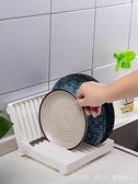 日本廚房置物架碗架瀝水架碗碟架放碗架折疊式盤子架碟子收納架 新品全館85折 YTL