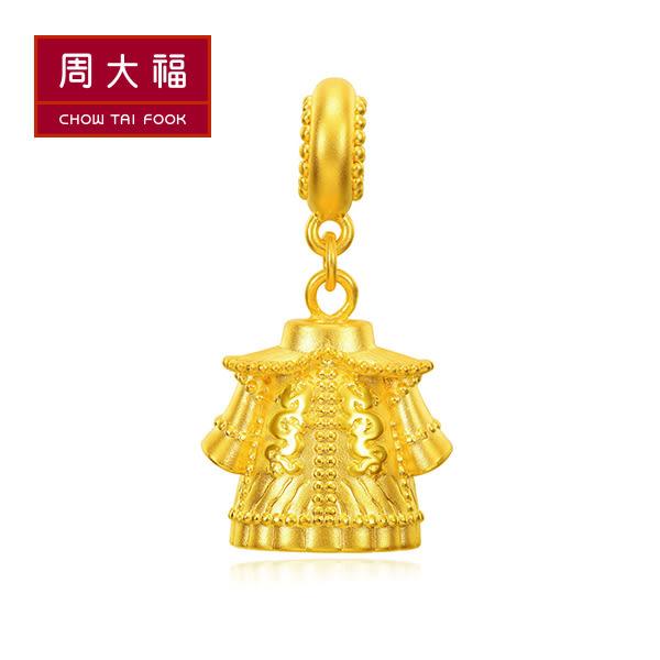 皇后鳳袍黃金路路通串飾/串珠(鳳袍) 周大福 故宮百寶閣系列