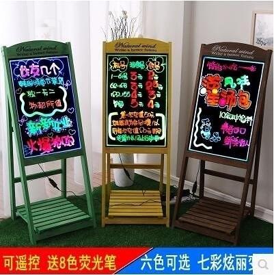 實木支架式LED電子熒光板發光閃動黑板寫字立式展示板廣告牌花架【下標留言花架顏色】
