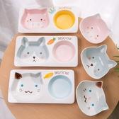 萌寵兒 陶瓷貓碗寵物碗可愛動物陶瓷分隔盤水碗食盆寵物碗貓碗 【快速出貨】