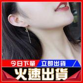 [24H 現貨快出] 日本 韓國 可愛 鏤空 星星 五角星 愛心 長耳線 耳釘 耳環 氣質 甜美 女款 耳飾