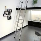 家用折疊樓梯家用閣樓升降室內加厚鋁合金多功能伸縮工程扶手YJT 【快速出貨】