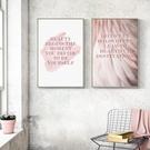 現代粉色簡約裝飾畫北歐極簡餐廳掛畫書房畫酒店臥室壁畫ins風格