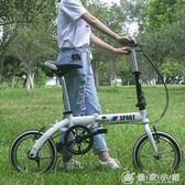 折疊自行車鋁合金超輕便攜14寸小型可折疊式YXS 理想潮社