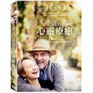 歐文.亞隆的心靈療癒DVD