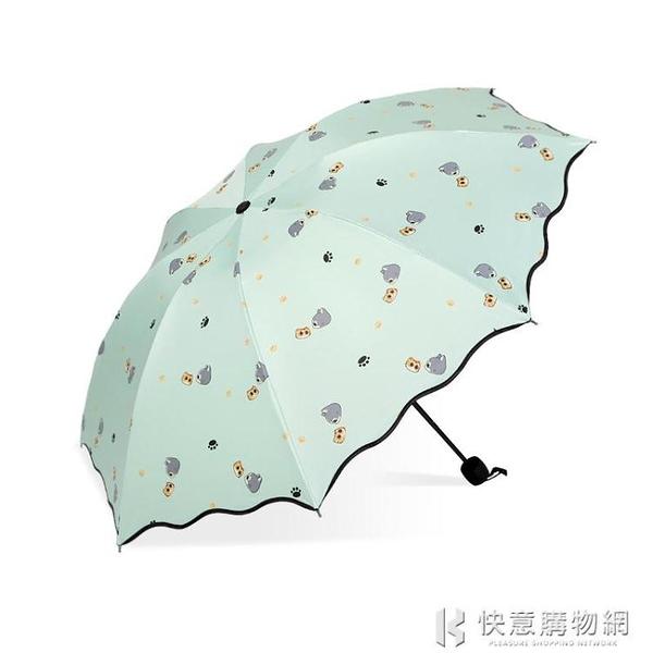 晴雨傘女摺疊兩用遮陽太陽傘大號防曬防紫外線廣告傘印字定制logo  快意購物網