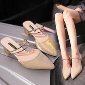 【優選】一字扣帶涼鞋女夏粗跟銀色亮片高跟涼拖女鞋