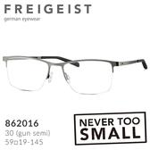 多焦點驗配推薦 【FREIGEIST】自由主義者 德國寬版大尺寸金屬半框菁英質感眼鏡 862016 (共三色)