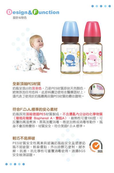 KUKU酷咕鴨  歐風經典PES寬口奶瓶160ml  (藍/粉兩色)  KU5852