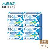 HIBIS木槿花 貼身透氣草本衛生棉 夜用加長型35cm 7片裝x4包