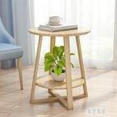 北歐實木茶几簡約現代客廳小圓桌子創意邊几簡易小戶型陽臺小茶几 xy4563【原創風館】